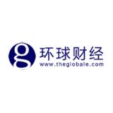 globale-logo