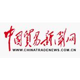 china=-logo
