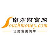 south=logo